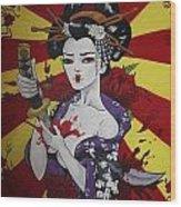 Sacrificial Geisha Wood Print