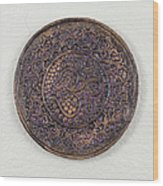 Sahasrara Crown Chakra Plate Wood Print