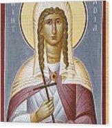 Saint Nadia - Hope Wood Print