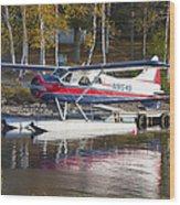 Seaplane On Moosehead Lake In Maine Canvas Photo Poster Print Wood Print
