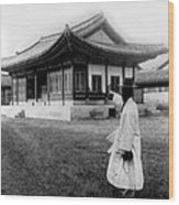 Seoul Korea - Imperial Palace - C 1904 Wood Print