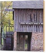 September's Grist Mill Wood Print