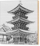Serene Temple Wood Print