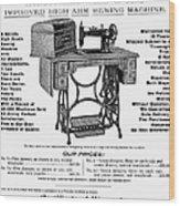 Sewing Machine Ad, 1895 Wood Print