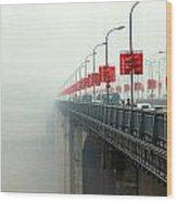 Shibanpo Bridge Wood Print