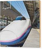 Shinkansen At Tokyo Station Wood Print