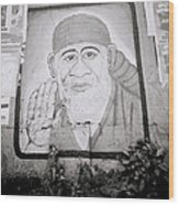 Shirdi Sai Baba In Bombay Wood Print