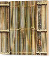 Simple Bamboo Door Wood Print