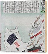 Sino-japanese War, 1895 Wood Print