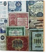 Soviet Currency At Euthimiev Monastry Prison Museum Wood Print