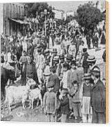 Sparta Greece - Street Scene - C 1907 Wood Print