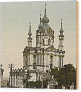 St Andrews Church In Kiev - Ukraine  Wood Print