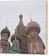 St. Basil's Cathedral 14 Wood Print
