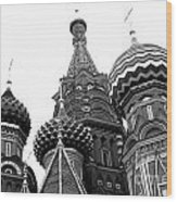St. Basil's Cathedral 15 Wood Print