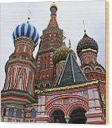 St. Basil's Cathedral 18 Wood Print