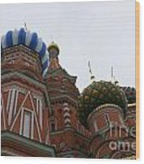 St. Basil's Cathedral 19 Wood Print