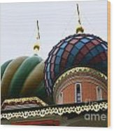 St. Basil's Cathedral 21 Wood Print