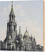 St. Demitry Church - Charkow - Ukraine - Ca 1900 Wood Print
