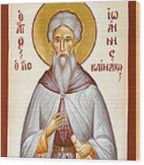 St John Climacus Wood Print