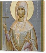 St Kyriaki Wood Print