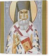 St Nektarios Wood Print by Julia Bridget Hayes