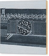 Step Reckoner, Leibniz Mechanical Wood Print