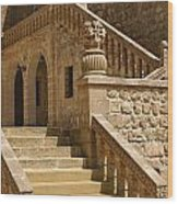Stones And Stairs Wood Print
