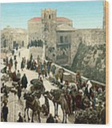 Street Of The Tower Of David Wood Print
