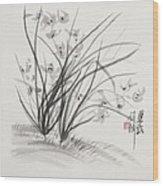 Sumi_e Three Wood Print