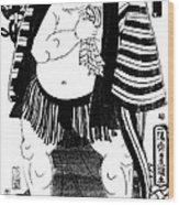 Sumo Wrestler Kagamiiwa Of The West Side Litho Wood Print