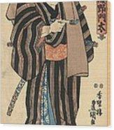 Sumo Wrestler Musashi No Monta Wood Print