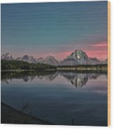 Sunrise At Lake Wood Print