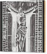 Supreme Sacrifice Wood Print