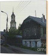 Suzdal 45 Wood Print
