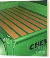Sweet Green Pea Wood Print