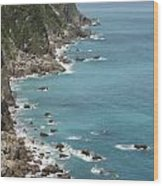 Taiwan Postcard 5 Wood Print