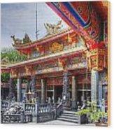 Taoist Temple 3 Wood Print