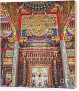 Taoist Temple 6 Wood Print