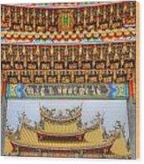 Taoist Temple 8 Wood Print