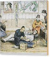 Tattoo Parlor, 1882 Wood Print