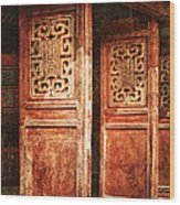 Temple Door Wood Print