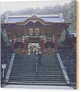 Temple Entrance Wood Print