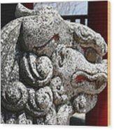 Temple Guard Wood Print