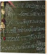 Thai Bell 2 Wood Print