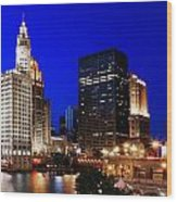 The Chicago River Wood Print