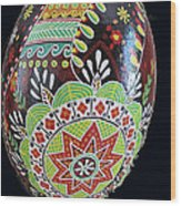 The Egg Wood Print