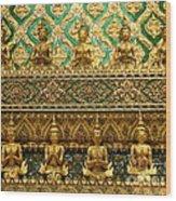 The Emerald Wall Of Prayer Wood Print