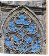The Folly Of Windows In Prague Wood Print by Christine Till