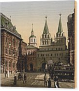 The Gate Of Notre Dame D Iberia Moscow Wood Print