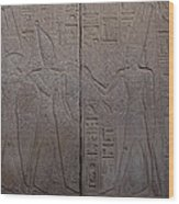The Gods Horus And Amun Are Represented Wood Print